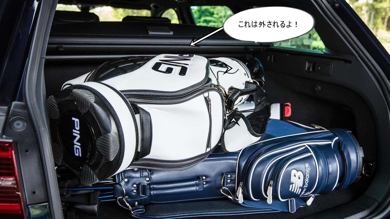 トランクにゴルフバッグを積める